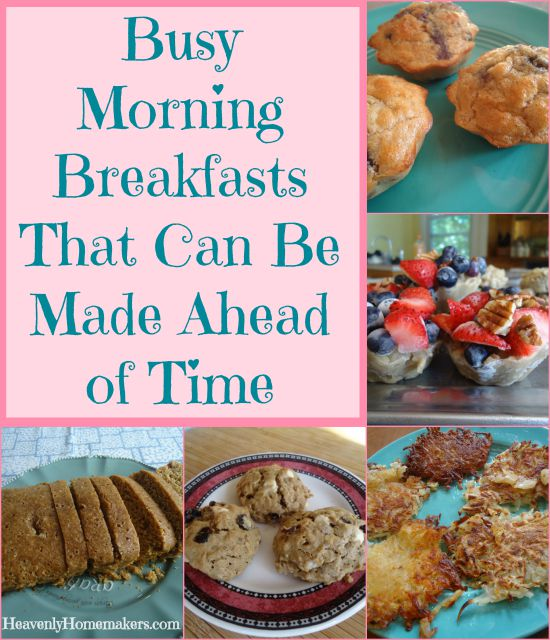 Busy-Morning-Breakfasts-That-Can-Be-Made-Ahead-of-Time