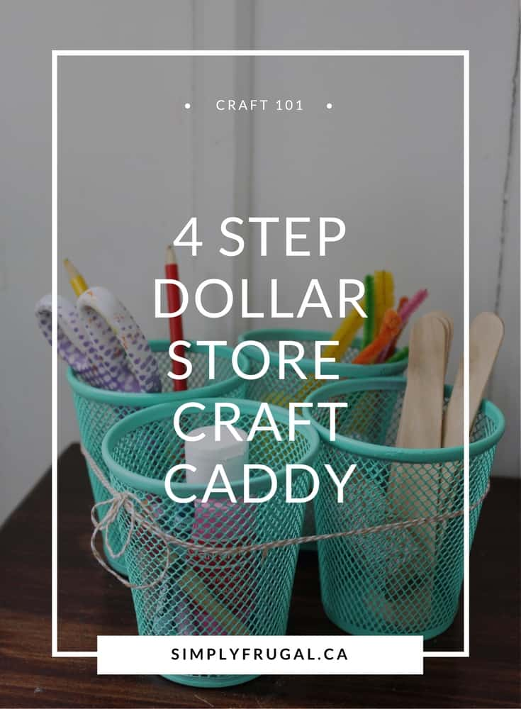 dollar store craft, frugal craft, easy craft, simple craft, DIY, organization
