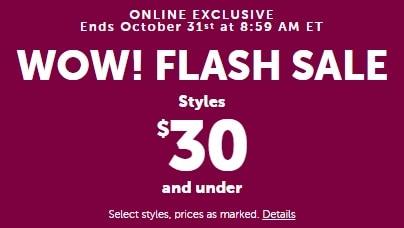 Le Chateau Flash Sale: 400+ Items $30 or Less!